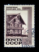 USSR - CIRCA 1968: A stamp printed in the USSR shows Living house from logs in Zaonezjie, Karelia, Russia, circa 1968 — Stock Photo