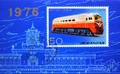 DPR KOREA - CIRCA 1976: A stamp printed by DPR KOREA (North Korea) shows locomotive, circa 1976 — Stockfoto