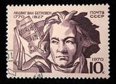 USSR - CIRCA 1970: A stamp printed in the USSR shows Ludwig van Beethoven, circa 1970 — Zdjęcie stockowe