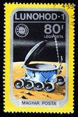 HUNGARY - CIRCA 1975: A stamp printed in Hungary shows Lunohod-1, circa 1975 — Stock Photo