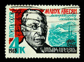USSR - CIRCA 1965: A stamp printed in the USSR shows Manuk Abeghian, circa 1965 — Stockfoto