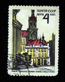 USSR - CIRCA 1972: A stamp printed by the USSR shows Market Square in Lviv, circa 1972 — Stock Photo