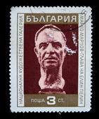 BULGARIA - CIRCA 1970s: A stamp printed in Bulgaria shows Marko Markov, circa 1970s — Stock Photo