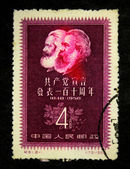CHINA - CIRCA 1958: A stamp printed by China shows Karl Marx and Friedrich Engels, circa 1958 — Stock Photo