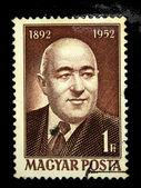 HUNGARY - CIRCA 1952: A Stamp printed in Hungary shows Matyas Rakosi, circa 1952 — Stock Photo