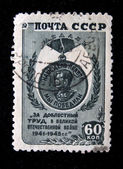 "USSR - CIRCA 1940s: A stamp printed in the USSR shows Medal ""For Valiant Labor in the Great Patriotic War of 1941-1945"", circa 1940s — Stock Photo"