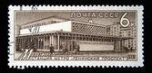 USSR - CIRCA 1965: A stamp printed in the USSR shows Metro station Leninsky Prospekt, circa 1965 — Stock fotografie