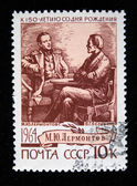 USSR - CIRCA 1964: A stamp printed in the USSR shows Mikhail Lermontov and Vissarion Belinsky, circa 1964 — Stock fotografie
