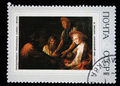 """USSR - CIRCA 1972: A stamp printed in the USSR shows a painting by the artist Mikhail Shibanov """"Dinner of peasants"""", one stamp from series, circa 1972 — Stock Photo"""