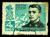 USSR - CIRCA 1963: A stamp printed in the USSR shows Mikhail Tukhachevsky, circa 1963 — Stok fotoğraf