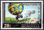 MONGOLIA- CIRCA 1977: A stamp printed in Mongolia shows Montgolfiere balloons - 1783, series, circa 1977 — Stock Photo