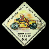 MONGOLIA - CIRCA 1981: A stamp printed in Mongolia shows Motoring - road racing, circa 1981 — Stock Photo