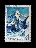 USSR - CIRCA 1964: A stamp printed in the USSR shows Mountain Peak Khan-Tengri, circa 1964 — Stock Photo