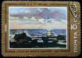 "USSR- CIRCA 1981: A stamp printed in the USSR shows draw by artist Nikolai Ge - ""Sunset on the Sea in Livorno"", circa 1981 — 图库照片"
