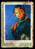 "USSR- CIRCA 1972: A stamp printed in the USSR shows draw by artist Nikolay Kasatkin - ""Pioneer with Books"", circa 1972 — 图库照片"