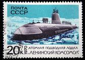 1970 年頃 - ソビエト連邦: ソビエト連邦で印刷スタンプは 1970 年頃の原子力潜水艦 leninskii komsomol を示しています — ストック写真