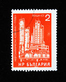 BULGARIA - CIRCA 1970s: A stamp printed in Bulgaria shows Oil refining plant in Pleven, circa 1970s — Stockfoto