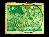 CHINA - CIRCA 1949: A stamp printed in China shows the march of the Peoples Liberation Army under the image of Mao and Zhu, circa 1949 — Stock Photo
