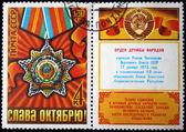 Urss - por volta de 1973: um selo imprimido na Urss mostra ordem da insígnia de honra, por volta de 1973 — Fotografia Stock
