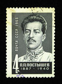 USSR - CIRCA 1968: A stamp printed in the USSR shows Pavel Postyshev, circa 1968 — Stock Photo
