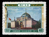 USSR- CIRCA 1954: A stamp printed by the USSR shows pavilion of Kazakh SSR of All-Union Exhibition of National Economy, series, circa 1954 — Stock Photo