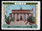 USSR- CIRCA 1954: A stamp printed by the USSR shows pavilion of Latvian SSR of All-Union Exhibition of National Economy, series, circa 1954 — Stock Photo