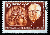 USSR - CIRCA 1971: A stamp printed in the USSR shows Peoples artist of the USSR Ruben Simonov - actor of the theater named Eugene Vakhtangov, circa 1971 — Stock Photo