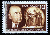 USSR - CIRCA 1971: A stamp printed in the USSR shows Peoples artist of the USSR Boris Schukin - actor of the theater named Eugene Vakhtangov, circa 1971 — 图库照片