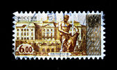 RUSSIA - CIRCA 2003: A stamp printed in Russia shows Samson fountain on the background of the palace in Peterhof, circa 2003 — Stock Photo