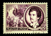 HUNGARY - CIRCA 1952: A Stamp printed in Hungary shows Petofi Sandor, circa 1952 — Stock Photo