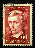 HUNGARY - CIRCA 1949: A Stamp printed in Hungary shows Petofi Sandor, circa 1949 — ストック写真