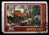 USSR - CIRCA 1987: A stamp printed in the USSR shows draw by artist Pieter Bruegel Jr - Adoration of the Magi, circa 1987 — Stock Photo