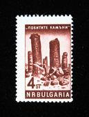 BULGARIA - CIRCA 1950s: A stamp printed in Bulgaria shows Varna Province, circa 1950s — Stock Photo