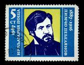BULGARIA - CIRCA 1987: A stamp printed in Bulgaria shows poet Dimcho Debelianov, circa 1987 — Stock Photo
