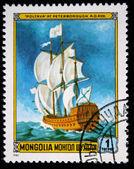 """Mongolei - circa 1981: eine briefmarke gedruckt in der mongolei zeigt """"poltawa"""" bei peterborough, eine briefmarke aus der serie, ca. 1981 — Stockfoto"""