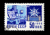 USSR - CIRCA 1966: A stamp printed in the USSR devoted Post service, circa 1966 — Stock Photo