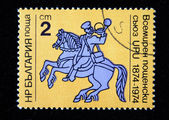 BULGARIA - CIRCA 1974: A stamp printed in Bulgaria shows Postman on the horse, circa 1974 — Photo