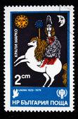 BULGARIA - CIRCA 1979: A stamp printed in Bulgaria shows Prince Marko, circa 1979 — Stock Photo