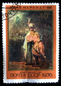 USSR- CIRCA 1976: A stamp printed in the USSR shows draw by artist Rembrandt - David and Isnafan, circa 1976 — Stockfoto