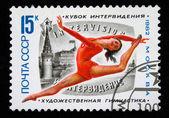 ссср - около 1982 года: марку, напечатанную в ссср показывает ритмической гимнастики, около 1982 года — Стоковое фото