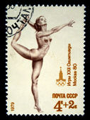 USSR - CIRCA 1979: A stamp printed in the USSR shows rhythmic gymnastics, series devoted Olimpic games in Moskow, circa 1980 — Stock Photo