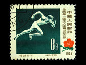 CHINA - CIRCA 1955: A stamp printed in China shows runner, circa 1955 — Foto Stock