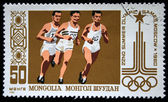 MONGOLIA - CIRCA 1980: A stamp printed in Mongolia shows runners, circa 1980 — Stock Photo
