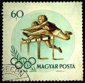 HUNGARY - CIRCA 1956: A Stamp printed in Hungary shows running hurdles, circa 1956 — Foto de Stock