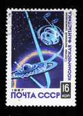 USSR - CIRCA 1967: A stamp printed in the USSR from the series of Space fiction shows paint Satellite extraterrestrial civilization, circa 1967 — Foto Stock