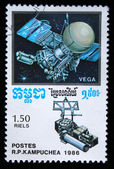 KAMPUCHEA - CIRCA 1986: A stamp printed in Kampuchea (Kingdom of Cambodia) shows Satilate Vega, circa 1986 — Zdjęcie stockowe