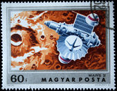 HUNGARY - CIRCA 1974: A Stamp printed in Hungary shows Satilite Mars-2, circa 1974 — Stock Photo