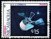 NICARAGUA - CIRCA 1987: A Stamp printed in Nicaragua shows satilite Proton, circa 1987 — Stock Photo
