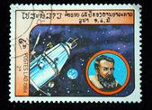 Laos-około 1984: znaczek wydrukowany w Laosie pokazuje satillite, to jest jeden znaczek z serii, około 1984 — Zdjęcie stockowe