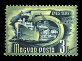HUNGARY - CIRCA 1950s: A Stamp printed in Hungary shows , series 5 year plan, circa 1950s — Stock Photo